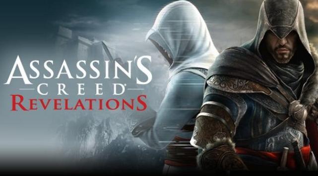 Assassin's Creed Vahiy İndir